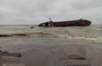 Капитану танкера Delfi сообщили о подозрении в нарушении правил безопасности движения
