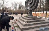 У Києві вшанували пам'ять жертв Голокосту