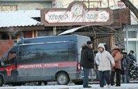 Еще один гражданин Украины пострадал при пожаре в Перми