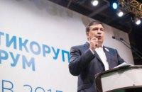 Саакашвілі запропонував посадити Ківалова, Авакова, Коломойського і Ахметова