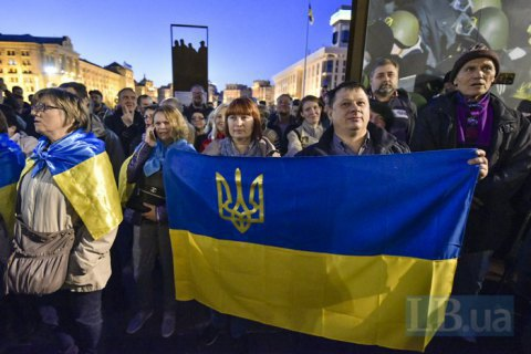 """""""Ні капітуляції!"""": У Києві проходить акція проти """"формули Штайнмаєра"""""""