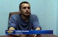 """""""Суд"""" в """"ДНР"""" приговорил украинского военнослужащего к 30 годам тюрьмы"""