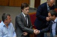 Син Порошенка став співвласником батьківського банку