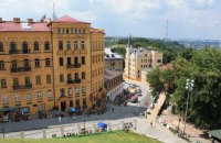 Інформаційна база пам'яток культури Києва запрацює наступного року, - КМДА