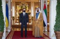 Зеленський зустрівся з прем'єром Об'єднаних Арабських Еміратів