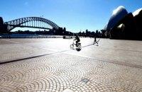 Найбільше місто Австралії виходить з чотирьохмісячного локдауну