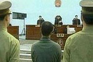 В КНДР расстреляны бывшие министры