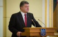 Порошенко сообщил об освобождении 700 человек с начала перемирия