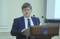 Розенко: в Кабміні немає остаточного варіанта пенсійної реформи