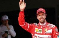 Себастьян Феттель виграв Гран-прі Бахрейну