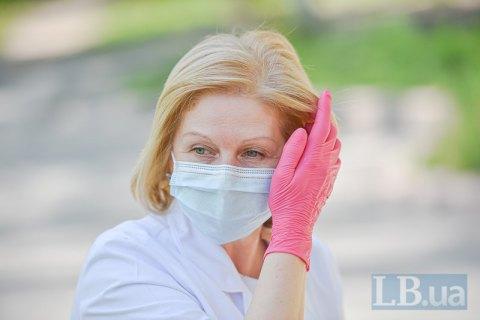 http://ukr.lb.ua/society/2020/05/02/456578_ya_bi_rozslablyalasya_intervyu_z.html