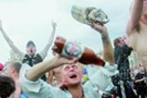 МВД Украины планирует создать центр по борьбе с футбольным хулиганством