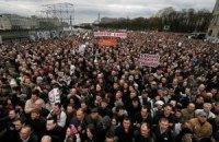 Російська опозиція планує провести велику акцію протесту у квітні