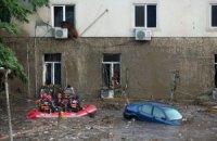 Из-за наводнения в Тбилиси погибли 5 человек, еще 5 пропали без вести (добавлены фото)