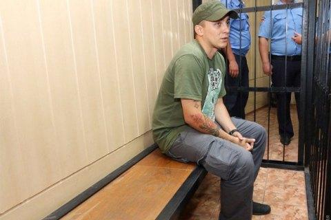 Экс-лидера одесскогоПС Стерненко подозревают в«крышевании» наркоточек