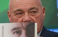 Познер опубликовал написанную им в 1990 году книгу