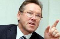 Украина демонстрирует позитивные шаги в инвестиционной политике, - Прасолов