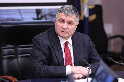 Аваков: перед обшуками в наметовому містечку Семенченко виносив сумки, можливо, зі зброєю