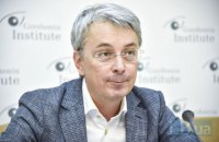 "Ткаченко закликав ""задовольняти жагу до подорожей"" поїздками Україною"