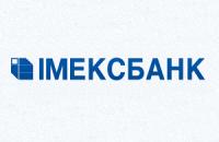 В Імексбанк введено тимчасову адміністрацію (оновлення)
