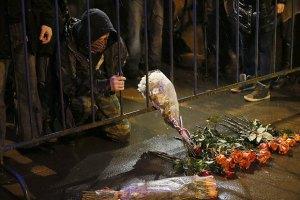 """Сорокового дня після вбивства Нємцова в Москві пройде акція """"Хвилина немовчання"""""""