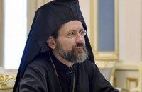 Константинопольская церковь назвала Украину частью своей канонической территории