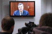 Останнє слово Януковича заслухають у суді 19 листопада