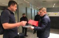 Голові Держрезерву вручили обвинувальний акт в аеропорту