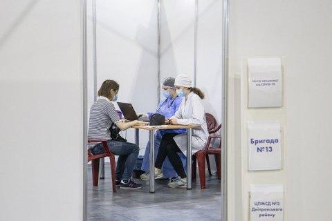 На выходных в Украине будет работать уже 51 центр вакцинации от COVID-19
