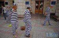 Під Міненерго активісти в тюремних робах вимагали звільнити Діденка