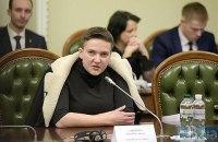 Регламентный комитет поддержал снятие неприкосновенности с Савченко (обновлено)