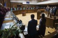 Депутаты просят КС оценить закон об изменении процессуальных кодексов