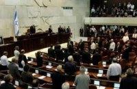 Парламент Ізраїлю саморозпустився