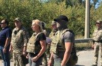 Украина забрала из ОРЛО 54 заключенных