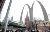 В Москве закрыли четыре ресторана McDonald's