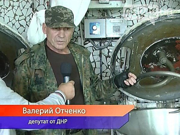 Валерий Отченко