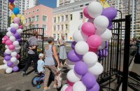 Очередь в киевские детсады сократилась втрое