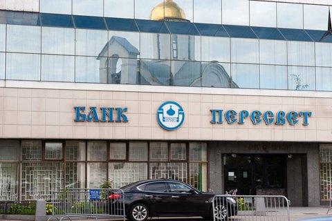 """Из банка РПЦ исчезли $90 млн, - """"Ведомости"""""""