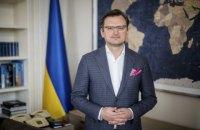 Кулеба запропонував ЄС створити позицію спецпредставника щодо Криму