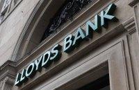 Британський банк заморозив рахунки 8 тисяч клієнтів у рамках боротьби з відмиванням грошей