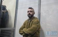 Специалисты измерили рост подозреваемого в убийстве Шеремета музыканта Антоненко