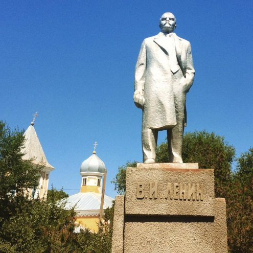 Памятник Леніну в с.Голиця
