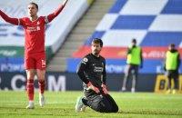 """""""Ліверпуль"""" пропустив 3 голи за 6 хвилин і програв матч чемпіонату Англії"""