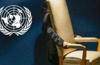 ООН обирає Генсека. Як це використовує Росія і до чого тут Україна