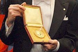 Нобель для України