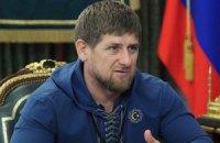 Усі чеченці відраховують частину доходу у фонд Кадирова