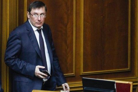 Луценко после выборов Рады намерен вернуться в политику