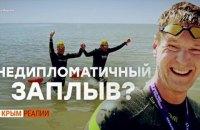 Іспанський консул переплив Керченську протоку, порушивши кордон України