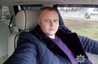"""""""Шлюбний"""" аферист, який ошукав жінок на 1,5 млн гривень, отримав шість років позбавлення волі"""