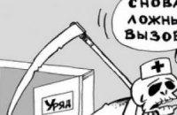Синдром вірменського хом'ячка